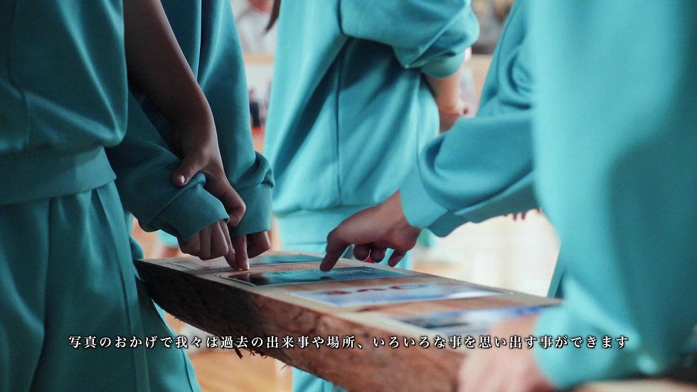 Otsuchi Future Memories exhibition in Otsuchi