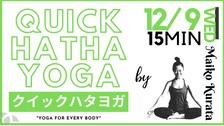 12/9 Quick Hatha Yoga by Maiko
