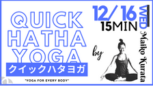 12/16 Quick Hatha yoga by Maiko Kurata