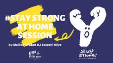 5/24 11:30- #STAYSTRONG at HOME SESSION by Maiko Kurata x DJ Satoshi Miya