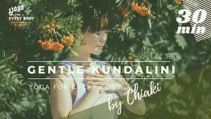 8/1 Gentle Kundalini yoga ( Sat nam wahe guru - 5th chakra activation) by Chiaki Uchiyama