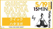 5/19 Quick Hatha yoga by Maiko Kurata