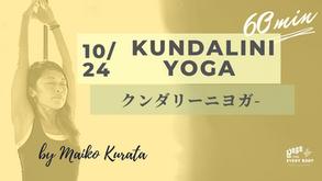 10/24 11:30頃 配信スタート】60min Kundalini Yoga by Maiko Kurata