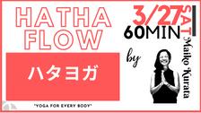 3/27 Hatha yoga by Maiko Kurata