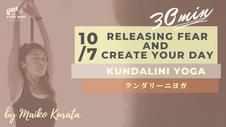 10/7 Kundalini yoga (Releasing fear and create your day) by Maiko Kurata