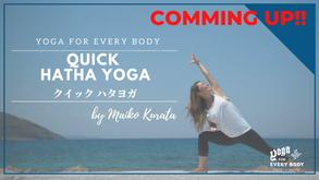 12/9 7:00am 頃配信スタート】15min QUICK HATHA YOGA by Maiko Kurata