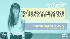 10/18 Kundalini yoga (Sunday practice for a better day ) by Kaorutokyo