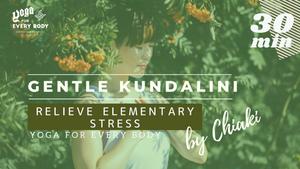 7/4 Gentle Kundalini (Relieve elementary stress) by Chiaki Uchiyama