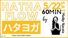 5/22 Hatha yoga by Maiko Kurata