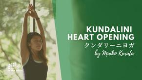 KUNDALINI Heart Opening( クンダリーニヨガ・ハートオープニング ) by Maiko Kurata