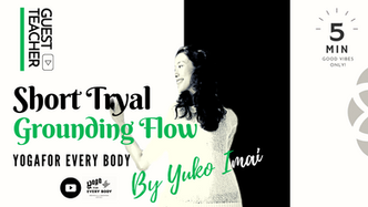 ゲスト講師:今井 祐子】グラウンディングフロー by Yuko