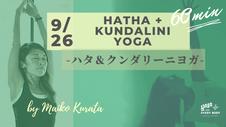 9/26 Hatha + Kundalini yoga by Maiko Kurata