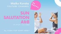 【5min おうちヨガ】Sun Salutation A / 太陽礼拝A