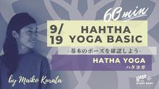 9/19 Hatha yoga basic(基本のポーズを確認しよう) by Maiko