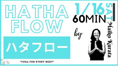 1/16 Hatha yoga by Maiko Kurata
