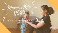 【NEW!】MammaMiaYoga-橋のポーズ