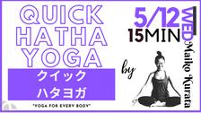 5/12 Quick Hatha yoga by Maiko Kurata
