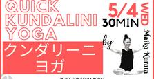 5/4  Kundalini yoga by Maiko Kurata