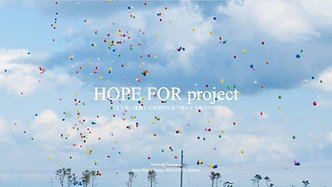 HOPE for project 代表 高山 智行さんインタビュー(2021.3.6)