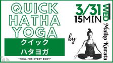 3/31 Quick Hatha Yoga by Maiko Kurata