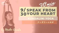 9/30 Kundalini yoga (Speak from your heart)
