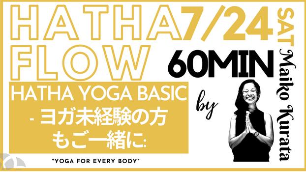 7/24 Hatha yoga (Hatha yoga basic - ヨガ未経験の方もご一緒に:) by Maiko Kurata