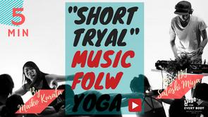 """お試し①】SHORT """"MUSIC FLOW"""" YOGA -ミュージックフローヨガクラス """" by Maiko Kurata x DJ Satoshi Miya"""