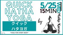 5/25 Quick Hatha yoga by Maiko Kurata