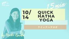 10/14 Quick Hatha yoga by Maiko Kurata