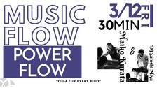 3/12 Music flow (Power flow) by Maiko & DJ Satoshi Miya