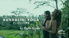 8/15 11:30-12:30 KUNDALINI YOGA by Maiko Kurata