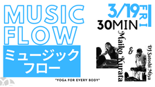 3/19 Music flow by Maiko & DJ Satoshi Miya