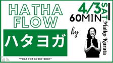 4/3 Hatha yoga by Maiko Kurata