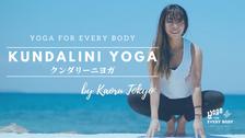 5/16 Sunday Kundalini yoga (Core kundalini 自分の中に強さを見つける)by Kaorutokyo