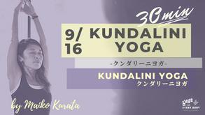 9/16 Kundalini yoga by Maiko