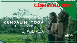 """9/26 am10時ごろ配信!】60min """"KUNDALINI YOGA"""" by Maiko Kurata"""
