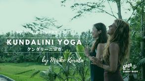 7/4 11:30-12:30 KUNDALINI YOGA by Maiko Kurata