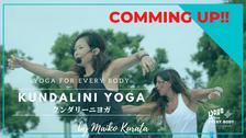 4/14 am8:30頃配信スタート 30min KUNDALINI YOGA by Maiko Kurata