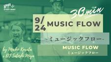 """9/24 20時ごろ配信!】30min """"MUSIC FLOW"""" by Maiko Kurata x DJ Satoshi Miya"""