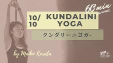 10/10 Kundalini yoga by Maiko Kurata