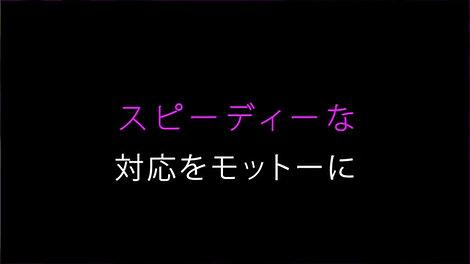 works_movie