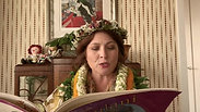 The Princess Kaiulani read by Brandi Andrade