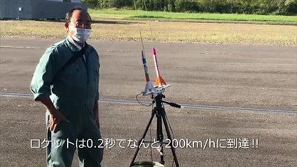 モデルロケット教室 in植松電機