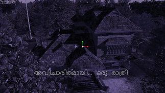 Avicharithamayi Oru Rathri