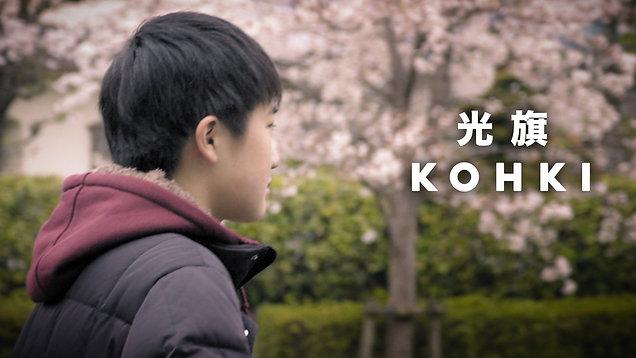 Hope Stories // Kohki