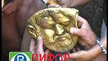 Георги Китов -Златна маска 2004 | кадри от намирането на маската