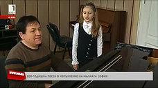 София Иванова от Варна изпълнява 200 годишна фолклорна песен