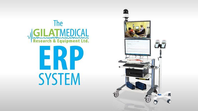 Gilat Medical ERP System