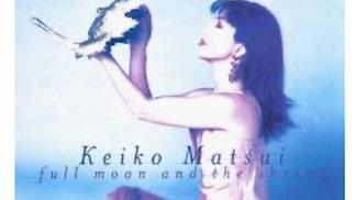 #1 Billboard Artist Keiko Matsui congratulates Dr. Marissa on the piano!