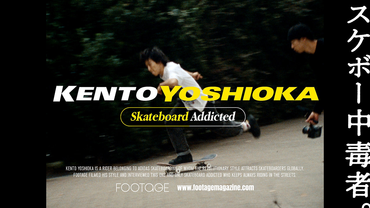Yoshioka Kento - Skateboard Addicted